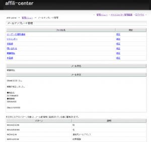 ScreenShot_20151216131112