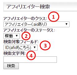 manual_04n