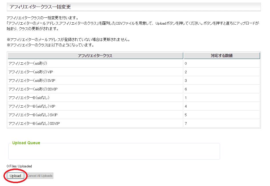 manual_06