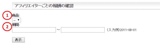 manual_11