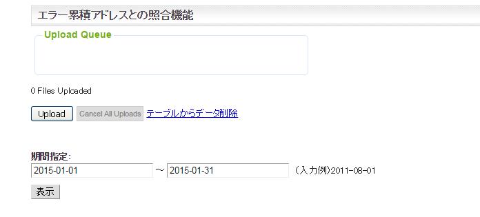 manual_12